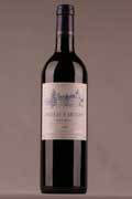 Chateau D'Arvigny Haut-Medoc AOC Cru Bourgeois Rouge 1999